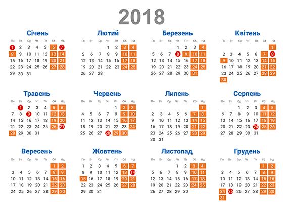 Календар 2018 фото работы для девушек в дубай